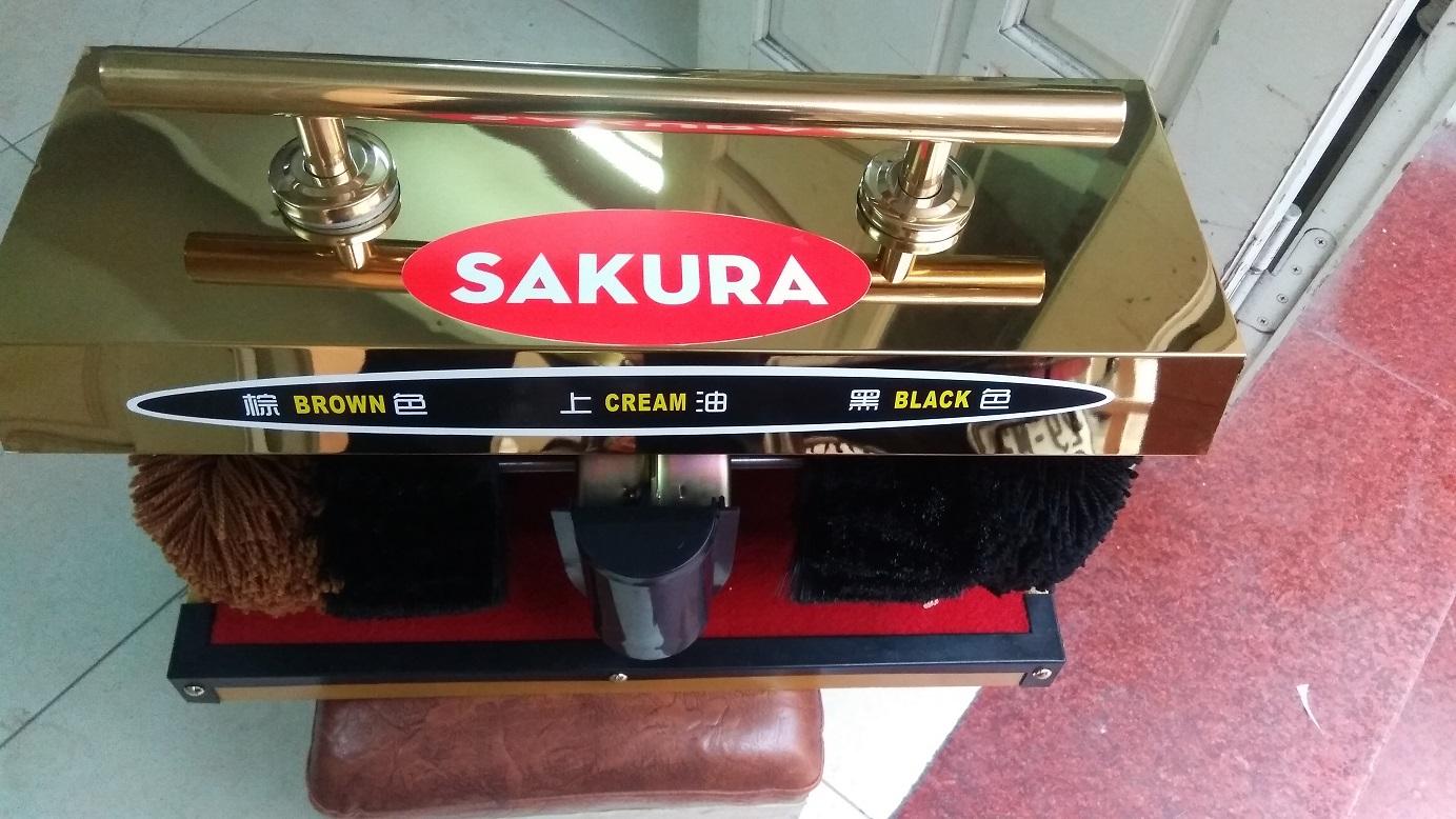 Máy đánh giày Sakura SKR-S3 (đặt hàng)